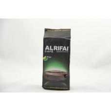 Alrifai Premium Ground Brazilian Cardamom Coffee(450g)