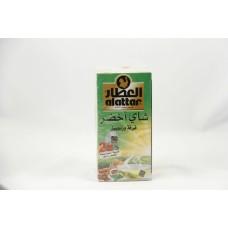 Alattar Green Tea with Cinnamon & Ginger(30g)