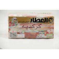 Alattar Hibiscus Herbal Tea(30g)