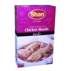 Shan Chapli Kabab Masala