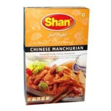 Shan Chinese Manchurian Masala